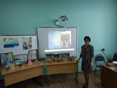 Презентация, транслируемая на интерактивной доске