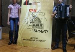 vivat-talant-dshinekl-2020 (2).jpeg