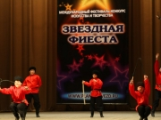 zvezdnaya-fiesta-dshinek1.JPG