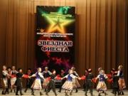 zvezdnaya-fiesta-dshinekl.JPG