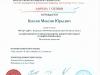 Diplomy-mart-2019-dshinekl-Tereshenko110.jpg